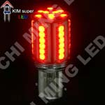 LED Lights-STOP LAMP