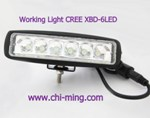 L-Working Light CREE XBD-6LED