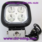 O-Working Light CREE XML-4LED
