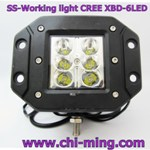 SS-Working Light CREE XBD-6LED