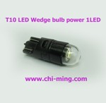 T10 LED Wedge bulb power 1 LED