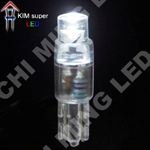 74-T5-1LED-focus on LED application products